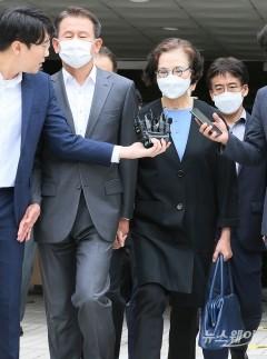 故 조양호 한진 회장의 부인 이명희 상습특수상해 선고공판...집행유예 3년