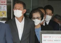 법원 나서는 한진그룹 이명희…'또 한번 집행유예'
