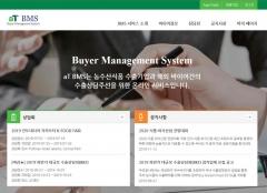 aT, 해외 식품바이어 정보 'aT BMS'서 무료 제공