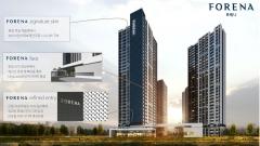 한화건설, '포레나' 정체성 강화한 외관 디자인 개발