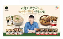 CJ제일제당, 비비고 보양식 매출 3배 '껑충'