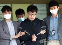 경찰, 조주빈 공범 '29세 남경읍' 신상공개…검찰 송치