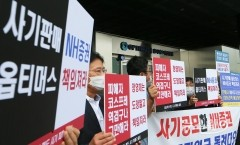 '사모펀드 사태 탓'···지난해 금융상품 민원 전년比 9.9% 증가
