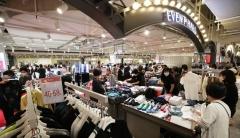 작년 유통업체 매출 6% 증가···온라인 18%↑·오프라인 4%↓