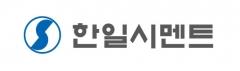 금감원 특사경, 한일시멘트 압수수색…'시세조종 혐의'