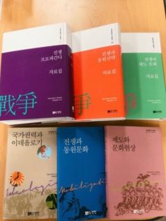 순천대 인문학술원, 전쟁사 연구총서 시리즈 완간