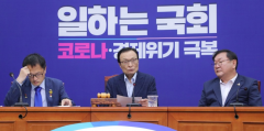 서울시장 내기 위해 당헌 바꾸나…재보선 앞두고 민주당 속앓이