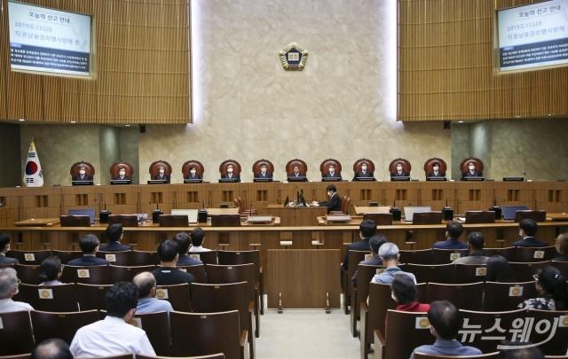 대법원 전원합의체 이재명 지사 공직선거법상 허위사실 공표 혐의 등에 대한 선고