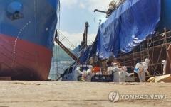 부산 러 선박서 17명 집단 감염…한 달 새 39명