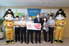 인천도시공사, 화재·안전사고 피해자 지원...'119원의 기적' 동참