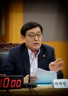 경기도의회, 예산결산특별위…박재만 위원장, 엄교섭·김태형 부위원장 선출