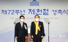 국민훈장 수여 받은 문희상 전 국회의장
