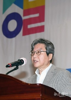 이근영 한국인터넷신문협회장, '우리가 미래! 그대가 미래!'