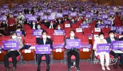 제4회 대한민국 청년의 날 조직위원회 발대식