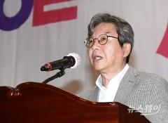 이근영 한국인터넷신문협회장, '대한민국 청년의 날 조직위 발대식' 개최사
