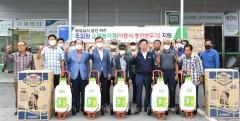 """광주 평동농협, 고령·여성농가를 위한 """"소형농기계"""" 지원"""