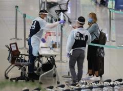 신규확진 45명중 서울 21명…지역발생 다시 증가·해외유입 지속
