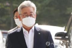"""이재명 """"강남 그린벨트 훼손보다 도심재개발·용적률 올려야"""""""
