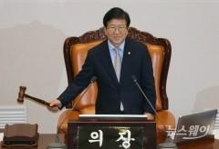 의사봉 두드리는 박병석 국회의장