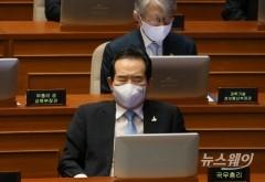 """정세균 """"부동산 문제 송구…육사 부지 개발 검토안해"""""""