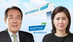 윤여원 콜마비앤에이치 사장, 지주사 지분 강화…계열분리 가능성 '솔솔'