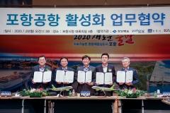 진에어, 포항공항 활성화 앞장…31일 신규 취항