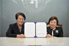 장애인고용공단-서울여대, 사회적 가치 MOU 체결