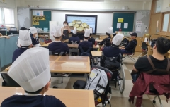 대구시교육청, '학교로 찾아가는 진로직업 및 특수체육 프로그램' 운영