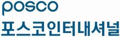 포스코인터,2Q 영업익 1344억…'이익안정성' 강화(종합)