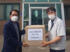 중외학술복지재단, 당진 지역 취약 계층 위해 마스크 2000장 전달