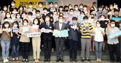 하나금융, '비긴 어게인, 행복한 인턴십 오리엔테이션' 개최