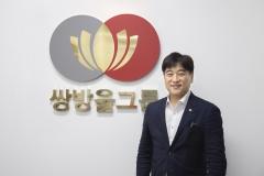 '남영' 뗀 '비비안', 연이은 대표진 교체에 진통...새 대표 손영섭 전략은?