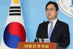 """김종민, 민주당 최고위원 출마…""""소통하는 정당 만들겠다"""""""