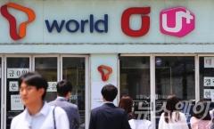 이통3사, 지난해 5G 마케팅·투자 기저효과에 2Q 실적 '선방'