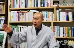 """""""수마노탑 국보승격 한마음 염원해주신 주민들께 감사"""""""