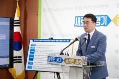 이헌욱 경기주택도시공사(GH) 사장, 경기도형 기본주택 제안