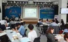 대구시, 청년귀환 프로젝트 참가자 모집