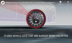 브리지스톤, 첨단 지능형 타이어 시스템 개발한다