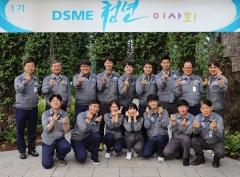 대우조선해양, 미래 주역'청년이사회' 성공적 마무리