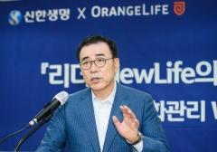 """조용병 회장 """"신한·오렌지, 뉴라이프 가치체계로 일류 도약"""""""