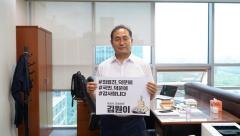 김원이 의원, 당정청 설득…전남에 의대 설립 확정