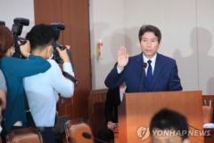 """이인영 """"한미워킹그룹 기능 부정 못 해…개별관광도 길 있어"""""""