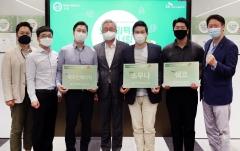 SK이노베이션, 친환경 소셜벤처 크라우드펀딩 목표금액 초과 달성