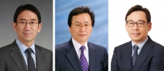 삼성미래기술육성사업 후원 연구, 세계적 학술지에 잇따라 게재