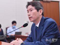"""이인영 """"통일부, 북핵문제 역할 강화…외교부에만 맡길일 아냐"""""""