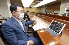 신한금융-KB금융, '한국판 뉴딜' 금융 지원책 본격 논의
