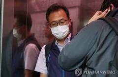 """김명환 민주노총 위원장 """"노사정 합의 부결에 책임 지고 사퇴"""""""