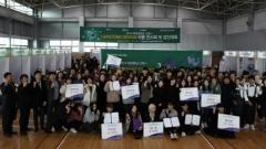 대경대 LINC사업단, '지역 문화·예술산업 진흥' 비전 선포
