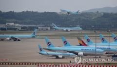대한항공, 이달 28일부터 인천~톈진 노선 운항 재개