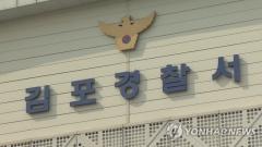 월북한 20대 탈북자, 성폭행 혐의로 구속영장 발부 상태